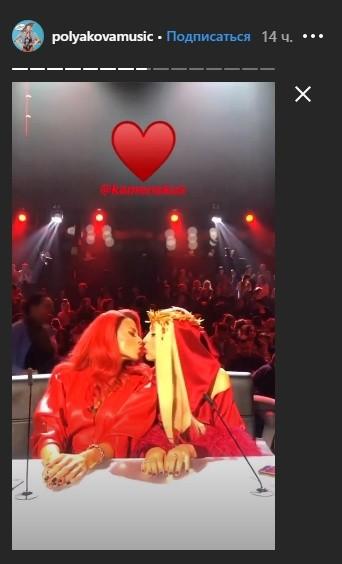 Каменских и Полякова удивили фанатов страстным поцелуем